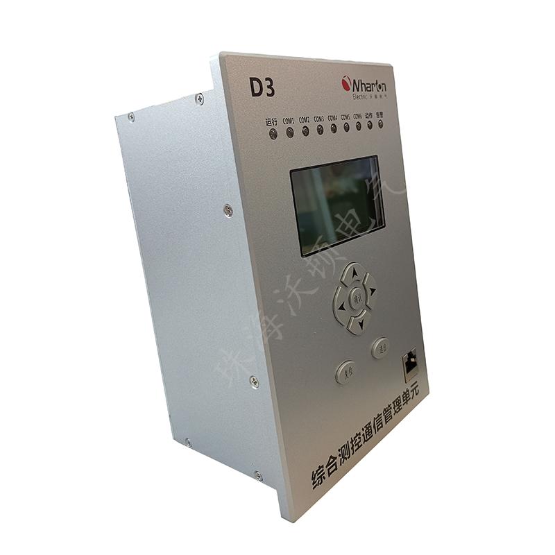 综合测控通信管理单元