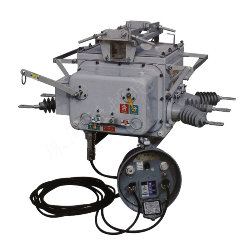 ZW20□—12F型 高压交流分界真空断路器