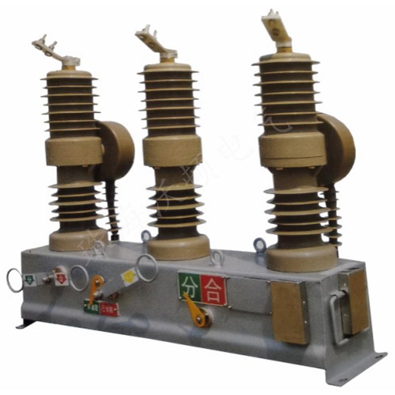 ZW32—12型 户外交流高压真空断路器